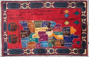 Hand woven portrait rug